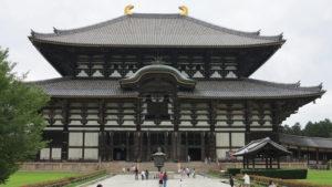 Todai-ji Hall, Nara Japan
